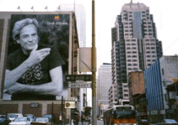 "Richard Feynman in Apple's ""Think Different"" campaign"