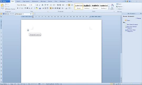 Kingsoft Office 2012 | IT History Society